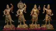 Chinese Natural Boxwood Wood Carving 4 Great Heavenly Kings Immortals Statue Set