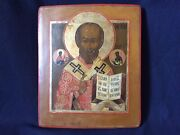 Antique 18c Russian Orthodox Hand Painted Icon Of St.nicholas