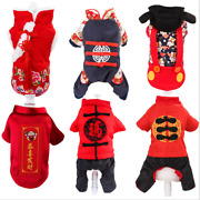 Puppy Cat Dog Pet Chinese New Year Red Lucky Costume Dog Warm Coats Clothes New
