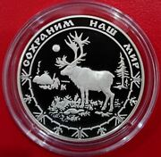 Russia 2004 25 Roubles Reindeer - Protect Our World 5 Oz Proof Silver Coin