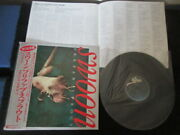 Prefab Sprout Swoon Japan Promo Label Vinyl Lp With Obi Paddy Mcaloon C86