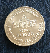 Rs 1000 Diamond Jubilee Of Nepal Museum Commemorative Silver Coin Km 1210