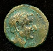 Lysanias Tetrarch Of Chalcis Syria Ae 19mm Ancient Coin