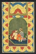 Mughal Miniature Painting Of Mughal King And Naked Queen Make Love Gouache Artwork