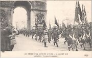 Postcard Post Wwi Victory Parade Paris France Marching Arch Flags 1919 F4