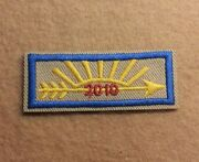 Cub Scout Arrow Of Light Award - 1980 - Present - 2010 Pre-owned A00609a