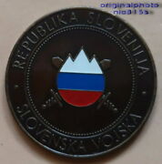 Slovenia Nato 2004 Real Military Challenge Coin Very Hard To Get
