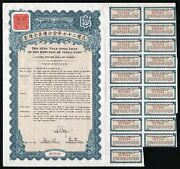 1938 The 27th Year Gold Loan Of The Republic Of China 5 - Uncancelled And Coupons