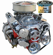 Vintage Air Engine Drive System - Bk And Chrome Small Block Chevy Pwr Strg W/pump
