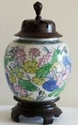 Vintage Chinese Ginger Jar With Associated Carved Lid And Stand