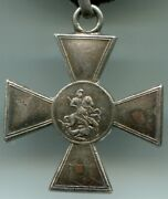 Imperial Russian St. George Cross. Usa Only Medal Order Badge Russia Star
