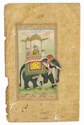 Mughal Miniature Old Painting Emperor Shah-jahan On Elephant Gold Art On Paper