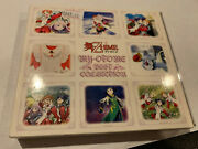 My Hime Otome Best Collection 2-cd Set Japan Ost Cd Anime Soundtrack Authentic