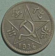 China Szechuan-shens Soviet 200 Cash Hammer And Sickle At Center Y511 L310to