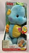 Fisher Price Soothe And Glow Blue Seahorse Ocean Sounds Brand New Factory Sealed