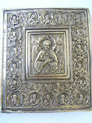 Old Orthodox Icon Silver Plated Brass Oklad Jesus Christ With Wings And 18 Saint