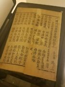 China Sutra Yongle Emperor Period 1402-1424 Size 30cm-660cm Museum Item