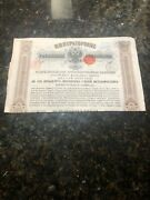 Russian Russia Railroad Rubles Bond Stock And Coupons Rear Neat