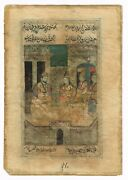 Persian Miniature Painting Handmade Persian King And Queen Artwork On Paper