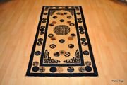 Antique Chinese Rug 2and039 7 X 4and0393 Chinese Oriental Rug Handmade Blue And Beige
