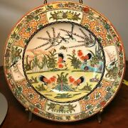 Antique Chinese Export Porcelain Pasta Plate With Rooster Pattern 5