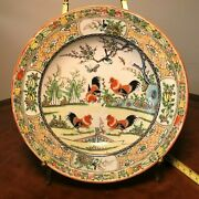 Antique Chinese Export Porcelain Pasta Plate With Rooster Pattern 1