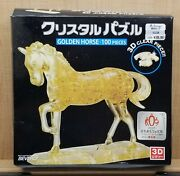 Beverly Crystal 3d Clear Piece Puzzle 50117 Golden Horse Japanese Japan