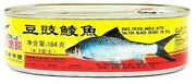 Eagle Coin Dace Fish Fried With Salted Black Beans In Oil 6.5 Oz