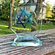Signed And Etched Glass Hebrew Jewish Star Judaica Stand - Estate Find