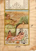 Handmade Indian Miniature Painting Of Tantra - Tantric With Women Art On Paper