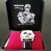 Fist Of The North Star 25th Anniversary 2008 Limited Watch