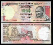 J-33 Rs 1000/- India Banknote Withdrawn Sign Issue Signed By Subharao Plain 2011