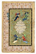 Hand Painted Persian Miniature Painting Angels And Islamic Calligraphy Artwork