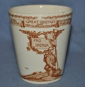 Wwi Victory And Peace 1919 Royal Doulton England Tumbler