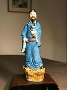 An Antique Chinese Porcelain Figurine