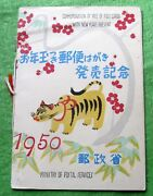 Japan 1950 New Year Stamp Souvenir Tiger With Holder Light Crease