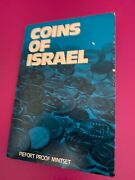 Coins Of Israel 1981 Israeland039s 33rd Anniversary Official Proof Mint Set