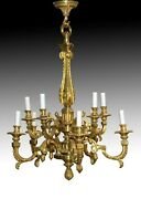 Bronze Chandelier Or Ceiling Light. France Late 19th Century.