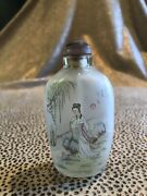 Vintage Hand Painted Glass Chinese Snuff Bottle Asian Decorative Arts