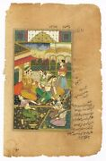 Indian Miniature Old Painting Of Mughal Emperor Enjoying Quality Time Harem Art