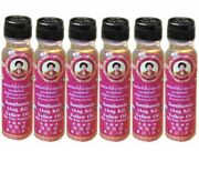 Somthawin Yellow Oil Massage Muscle Pain Relief Natural Thai Aroma Herb 24cc X 4