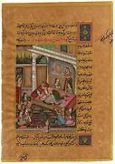 Mughal Emperor And Empress Enjoying Love Original Gold Painting On Antique Paper
