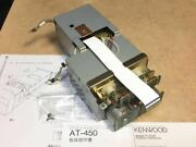 Kenwood At-450 Auto Antenna Tuner For Ts-690 Ts-450