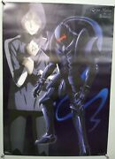 Fate Zero Berserker - A1 Size Poster Limited Edition Rare Type Moon