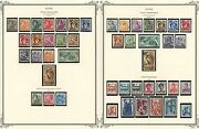 Sr156. Germany - French Saarland Almost Complete Collection 1947-1956 Nh 1430 Eu