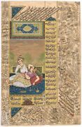 Mughal Love Scene Painting Real Gold And Natural Color On Islamic Manuscript Paper