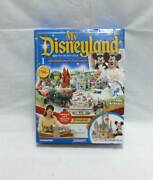 Deagostini Weekly My Disneyland No.1 Excellent From Japan Free Shipping