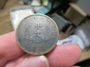 Old Chinese Coin Republic Of China 10 Cash More Auctions Today