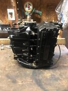 Force Outboard 75hp Powerhead 3cly 1996 To 98