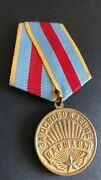 Genuine Perfect Ww2 Russian Soviet Medal Liberation Of Capital Poland Warsaw
